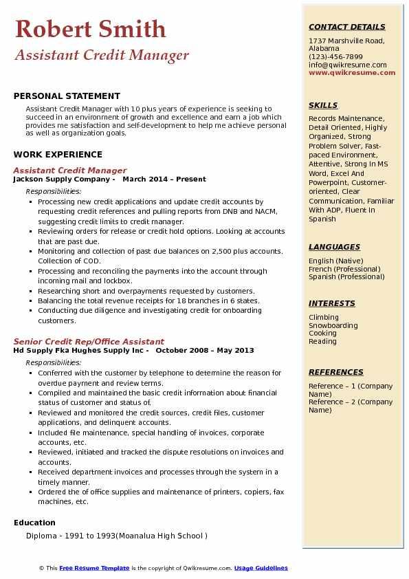 credit assistant sample resume