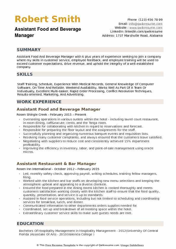 sample resume for f b supervisor
