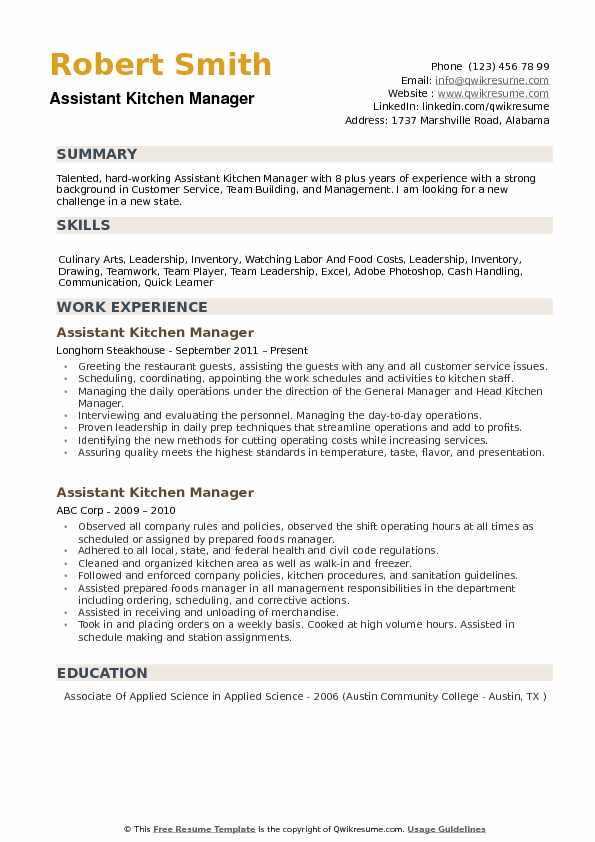 Assistant Kitchen Manager Resume Samples QwikResume
