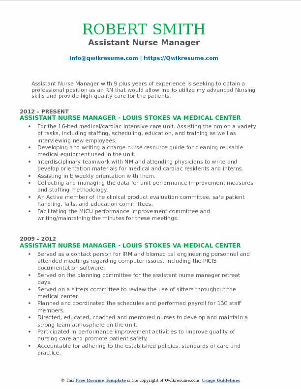 Resume Education Placement Resume Examples Resume Template