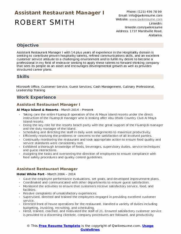 hospitality resume sample pdf