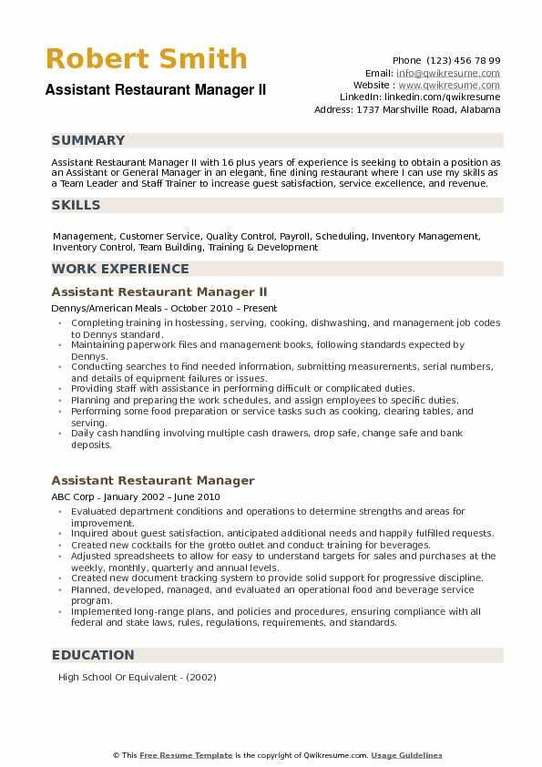 resume skills restaurant manager