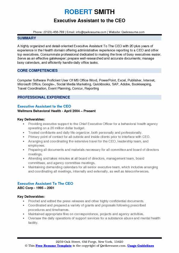 resume summary samples
