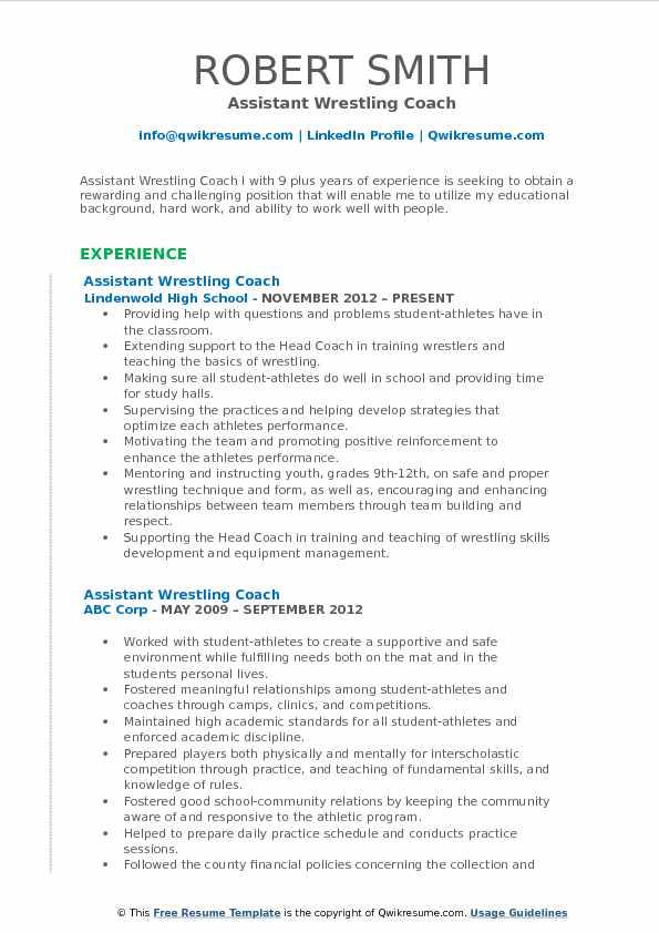 short resume samples