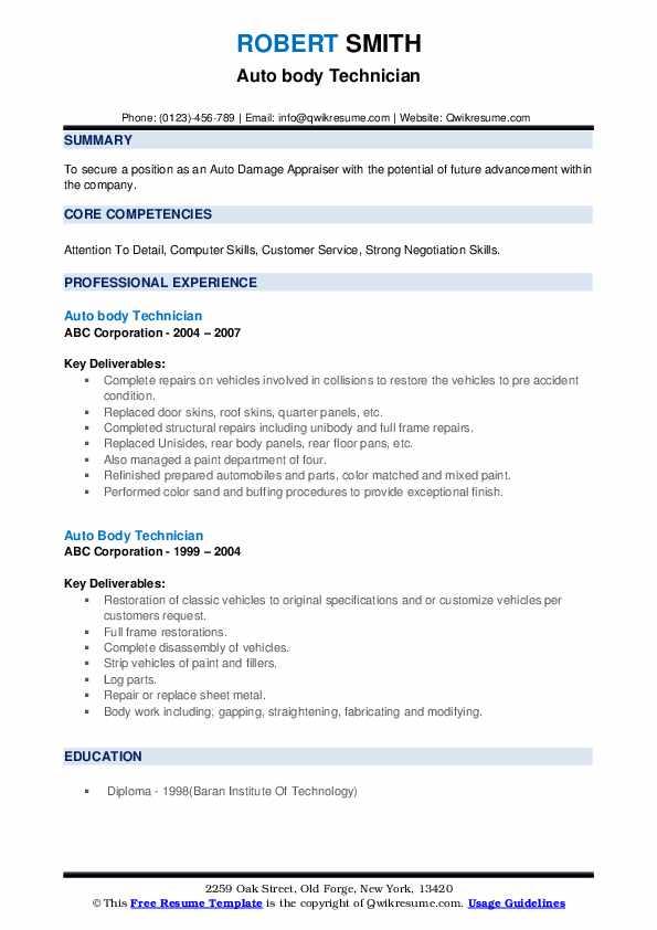 auto body technician resume