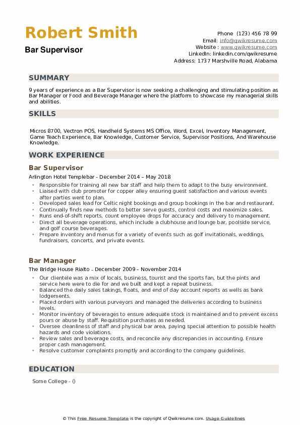 bar supervisor resume examples