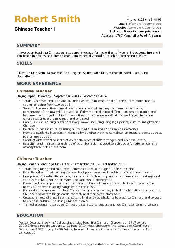 resume writing samples for teachers