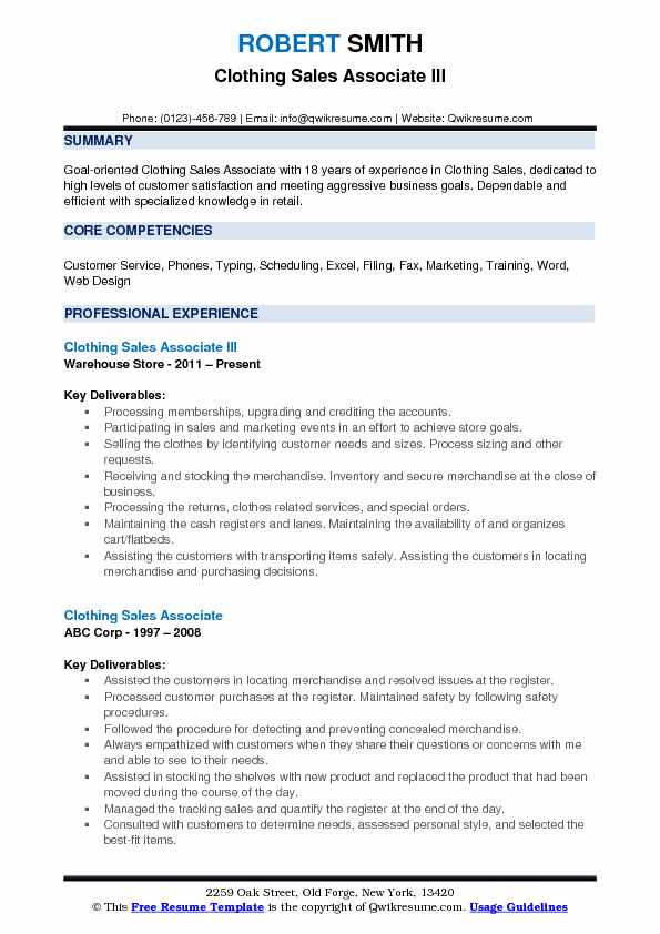 clothing store resume examples