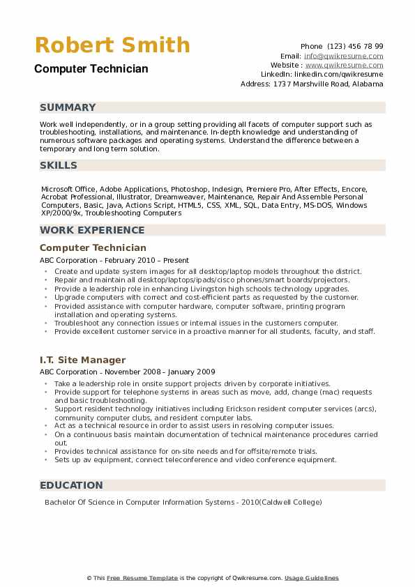 computer systems technician resume sample