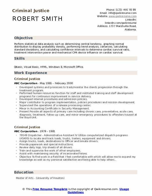criminal justice resume templates  resume sample
