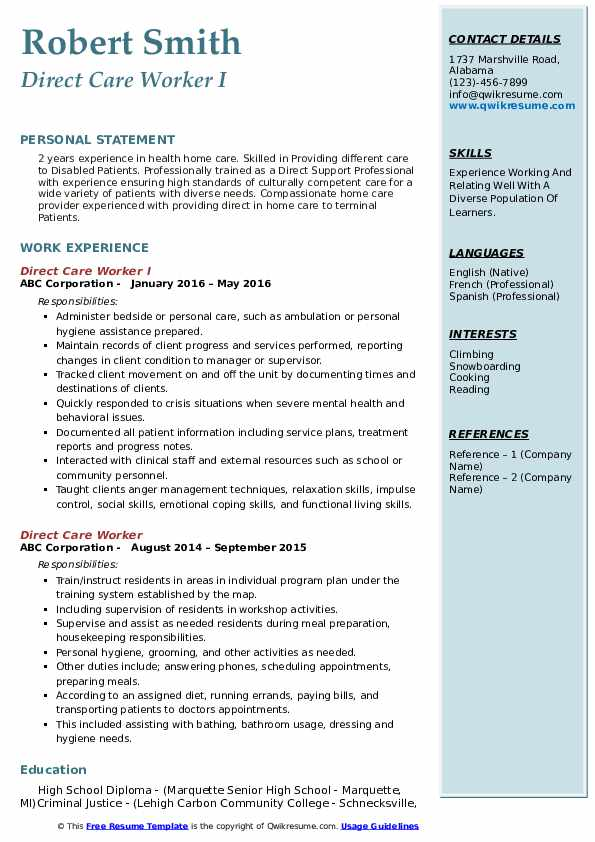 home care worker resume sample