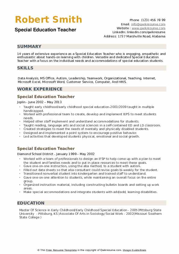 Educational Assistant Resume Teachers Aide Special Needs