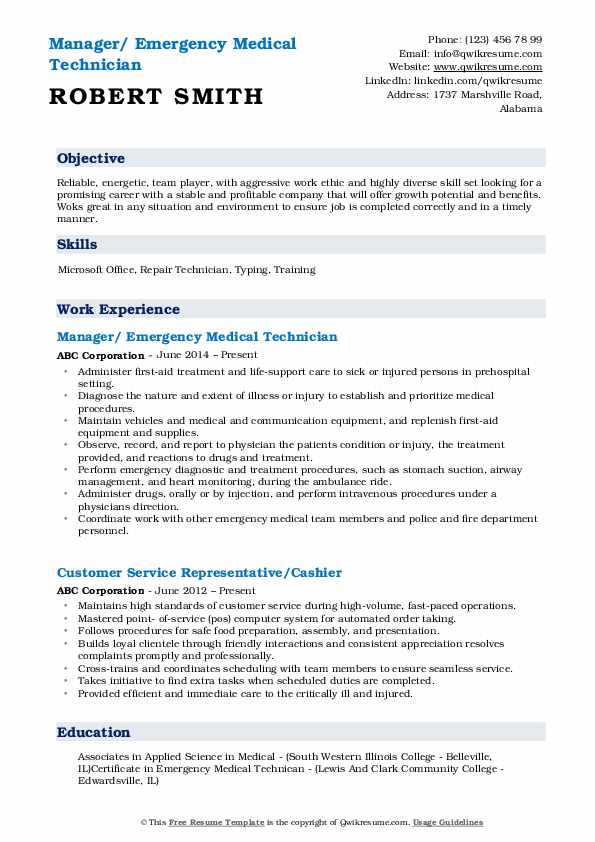 resume template for emergency medical technician