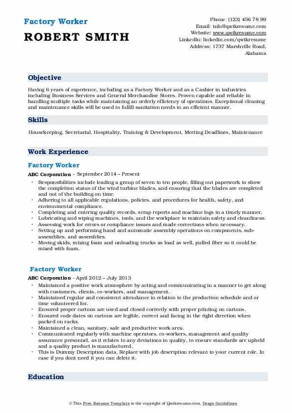 factory resume template sample