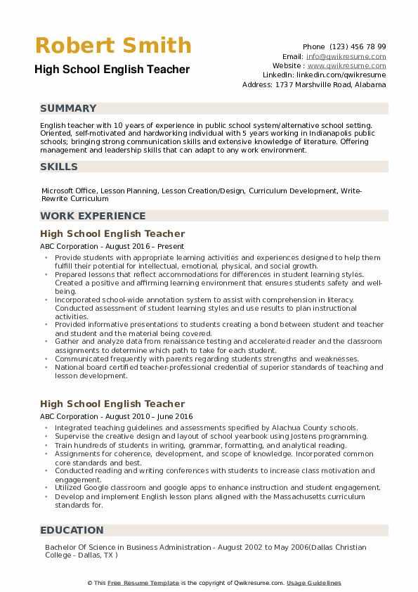 student teaching resume for high school english teacher careeer samples