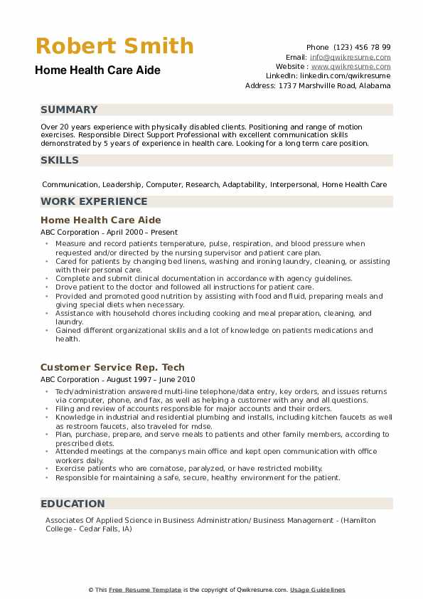resume samples health care aide