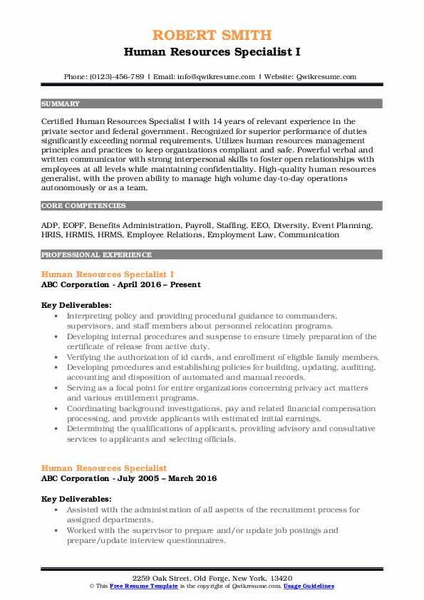 sample federal resume human resources