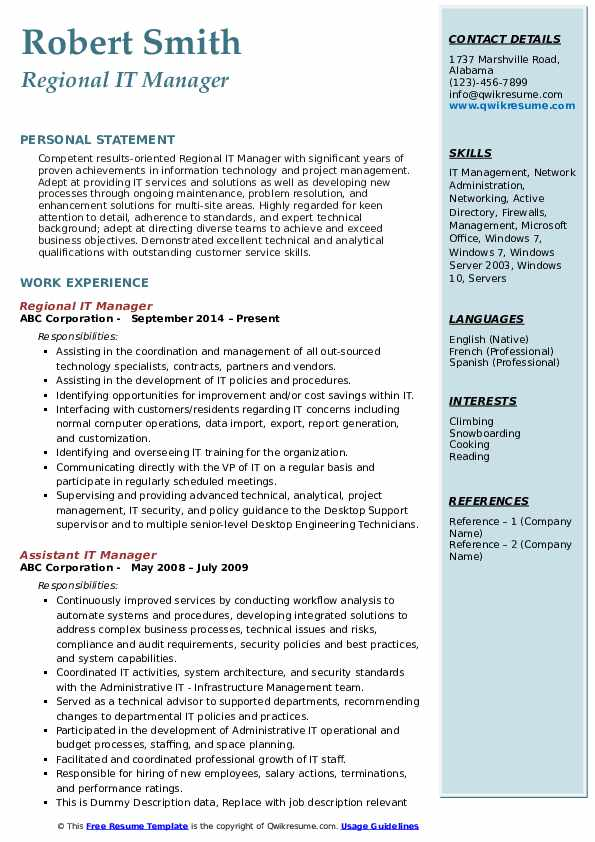 network administration manager resume samples