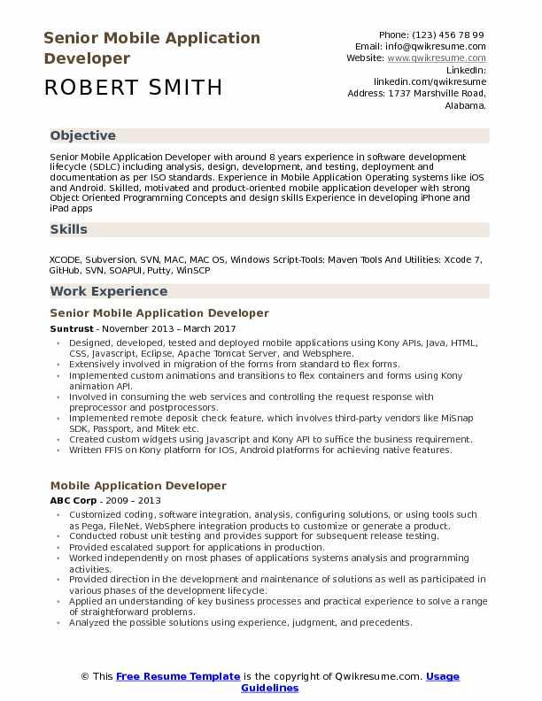 resume mobile application download