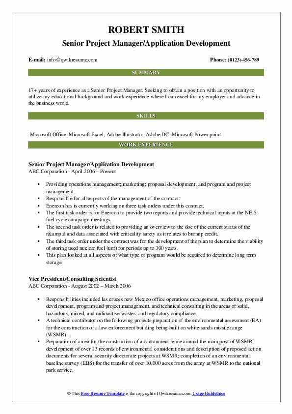 junior project manager resume template