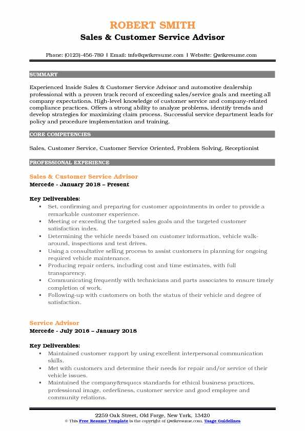 sales advisor resume example