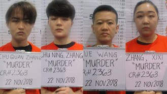 LINEUP. Composite photo of the 4 suspects in the murder of Wang Yalei. Photos from Makati police.