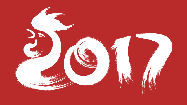 Whats in store for you this 2017 the Year of the Rooster