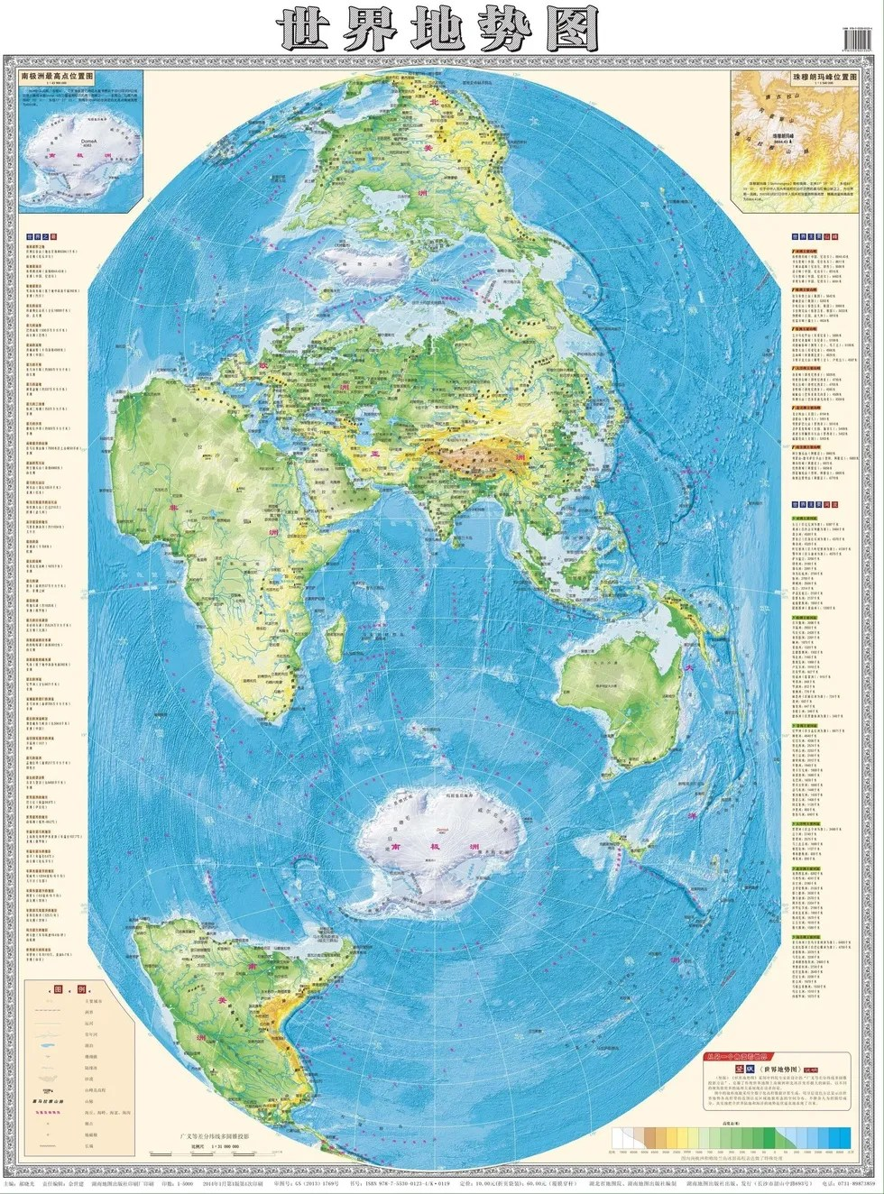 chinese vertical world map
