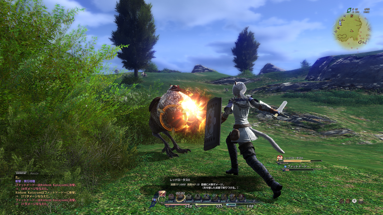 49 New Final Fantasy XIV Screenshots RPG Site
