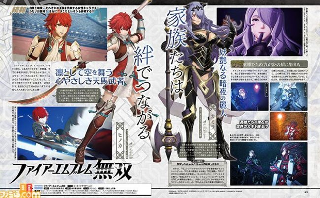 Learn More About The Dual Systems In Fire Emblem Warriors