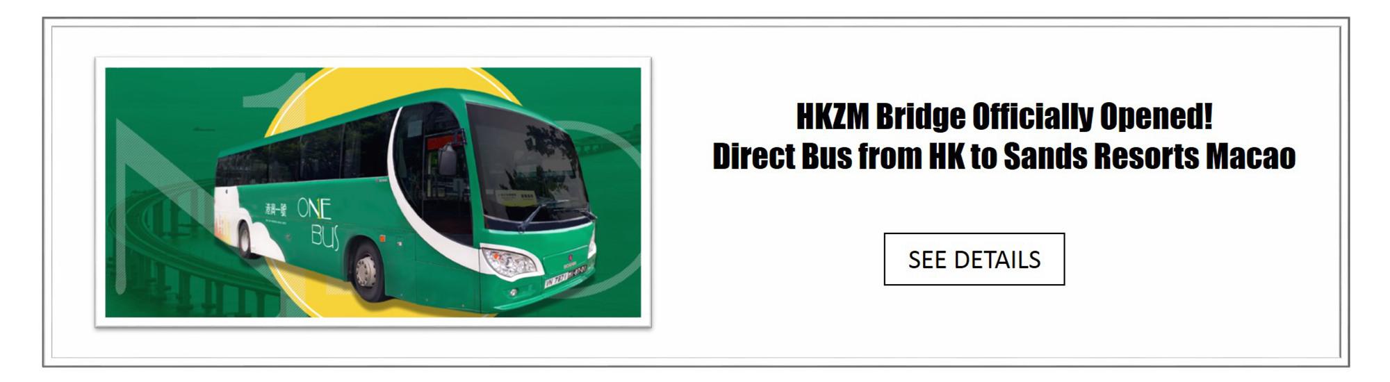 Macau Transportation Macau Transportation Introduction
