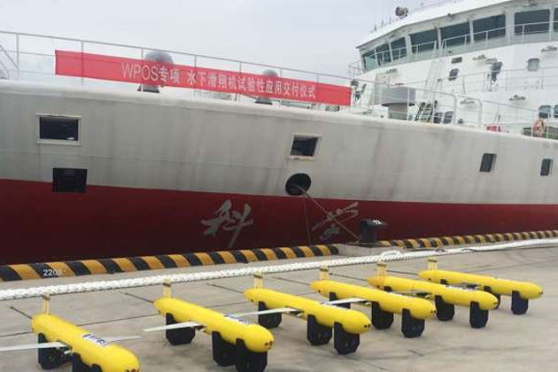 Advances in Chinese ocean gliders are overhyped