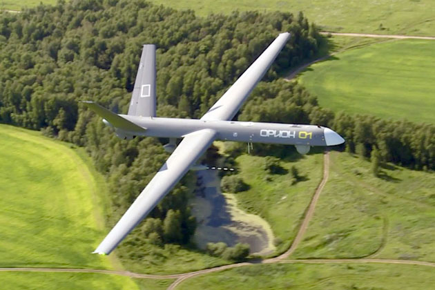 Orion UAV shown for first time