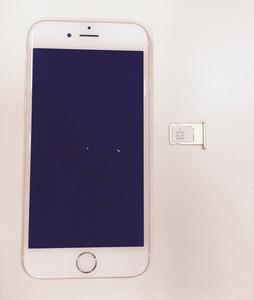 【動畫あり】簡単10分!格安SIMカードの初期設定(APN設定)方法を徹底解説 - すまっぴー
