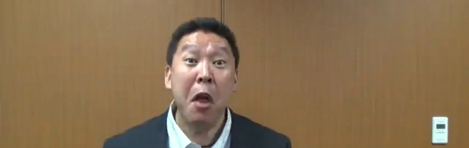 「NHKから国民を守る党 上杉」の画像検索結果