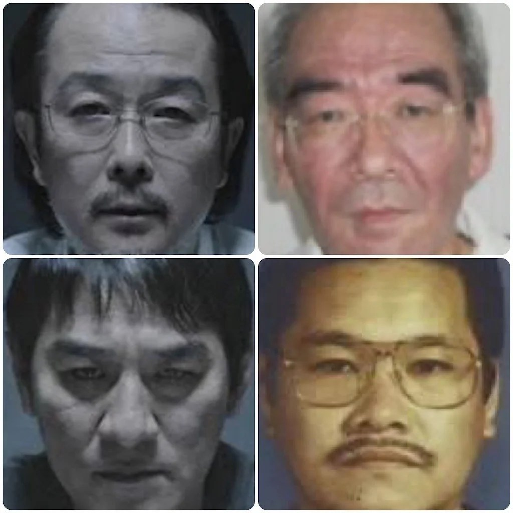 映画「凶悪」元ネタである【上申書殺人事件】について。 青空 note