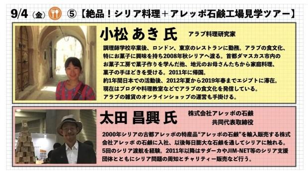 2020年9月更新(シリスタ).065