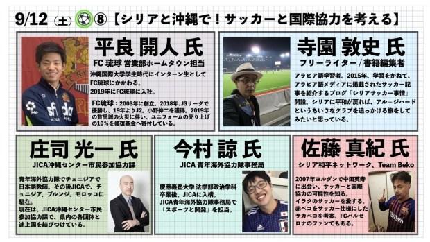 2020年9月更新(シリスタ).072