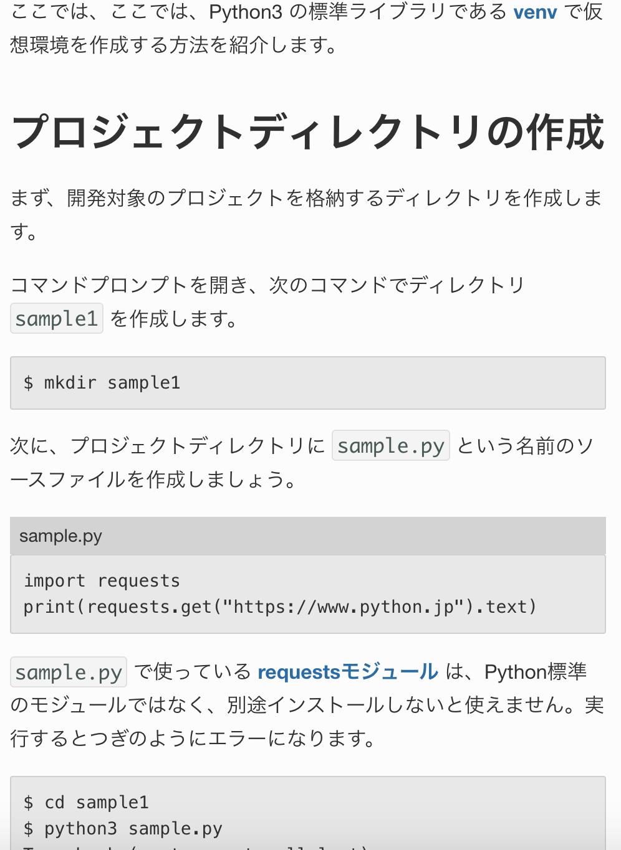 スクリーンショット 2020-10-03 22.39.33
