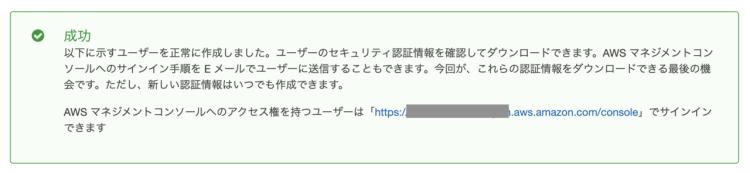 スクリーンショット 2020-10-04 16.47.20のコピー