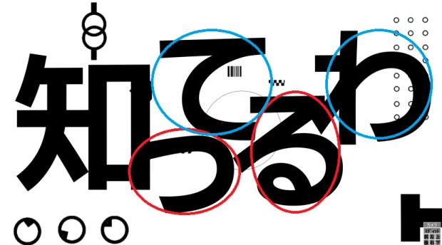 スクリーンショット (1654) - コピー - コピー
