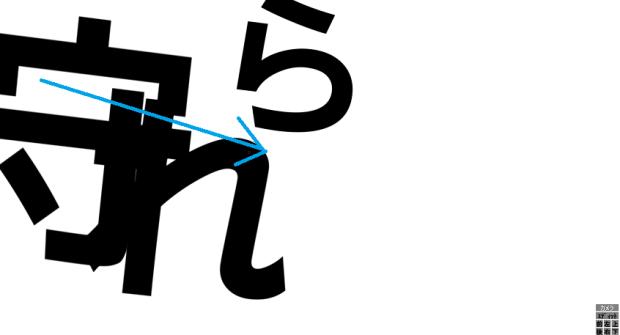 スクリーンショット (2583)