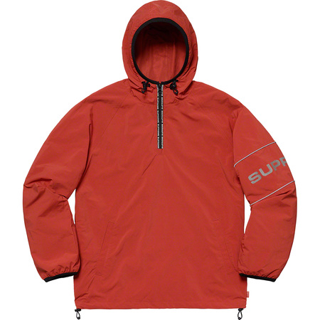 Nylon Ripstop Hooded Pullover (Rust)