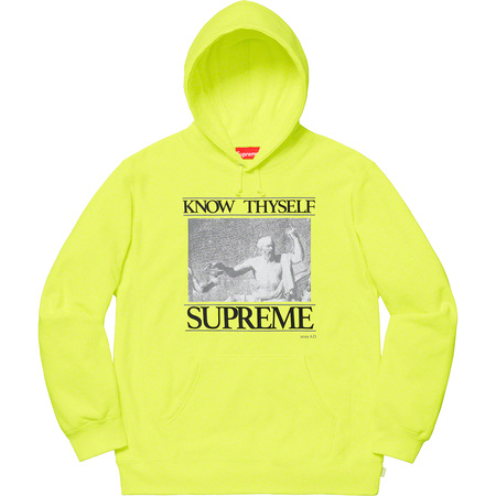 Know Thyself Hooded Sweatshirt (Bright Yellow)