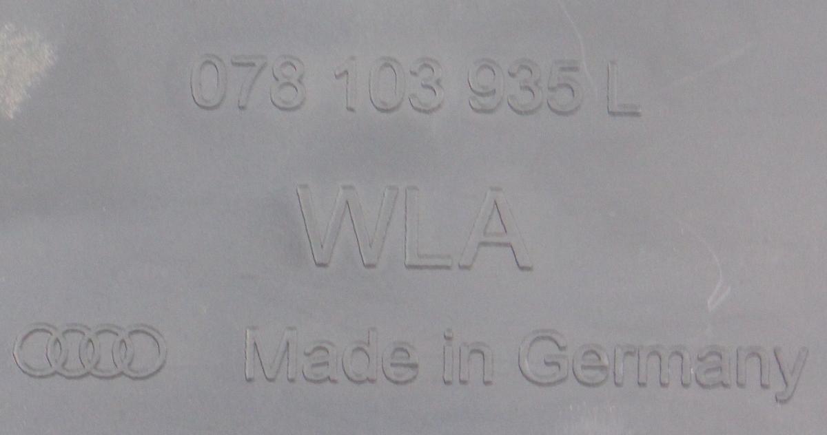 LH Engine Valve Cover Trim 00-05 Audi A6 C5 Allroad S4 B5