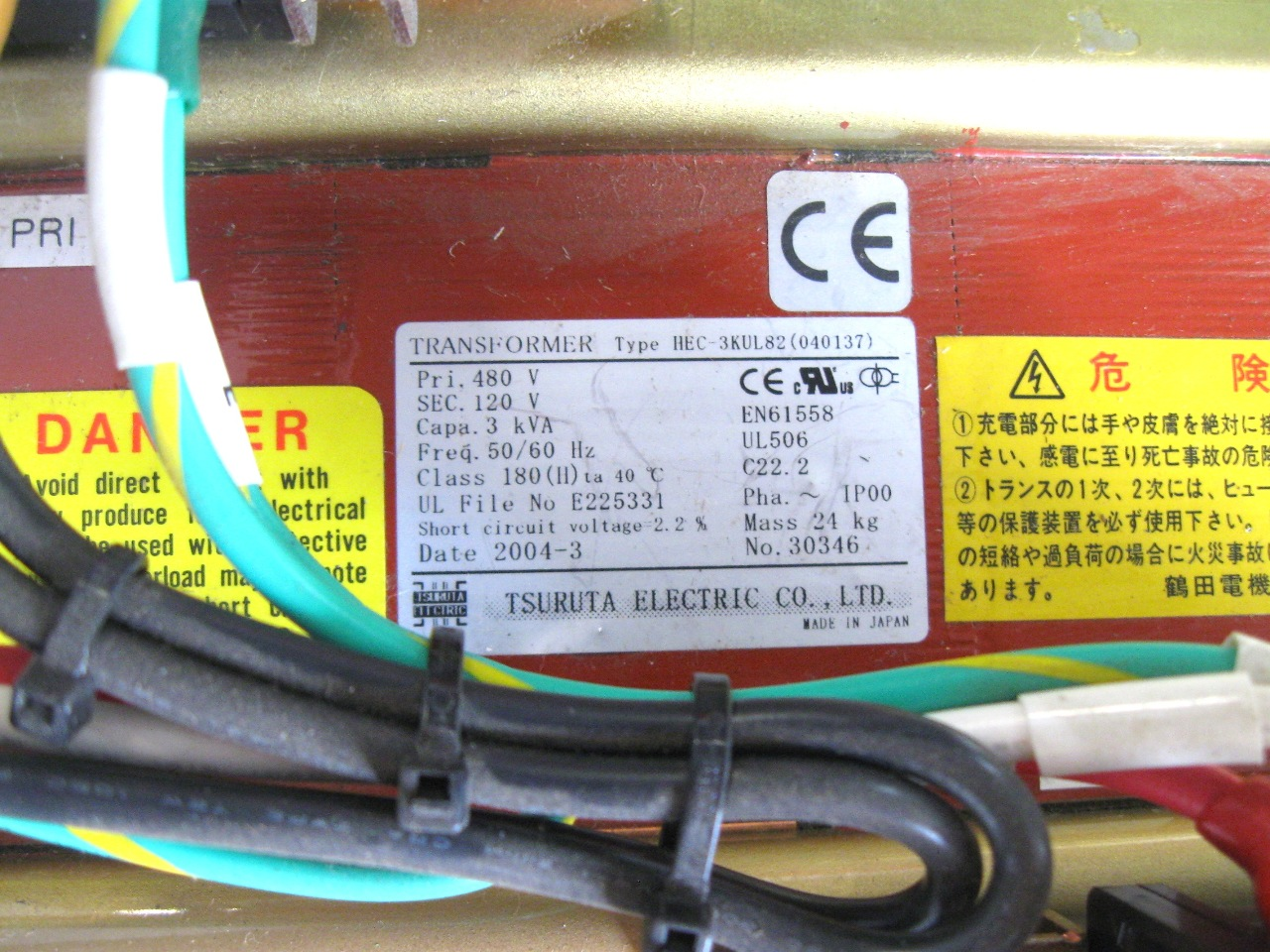 hight resolution of 3kva 480 to 120 transformer wiring 480 volt 3 phase wiring apoint tsuruta electric hec 3kul82