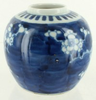 Antique Chinese Export Hand Painted Ginger Jar Blue White ...
