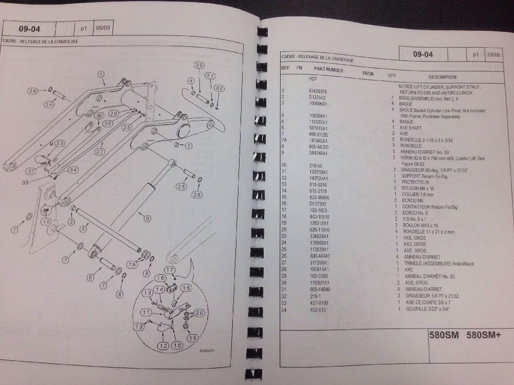 wiring diagram for case 580 backhoe. Black Bedroom Furniture Sets. Home Design Ideas