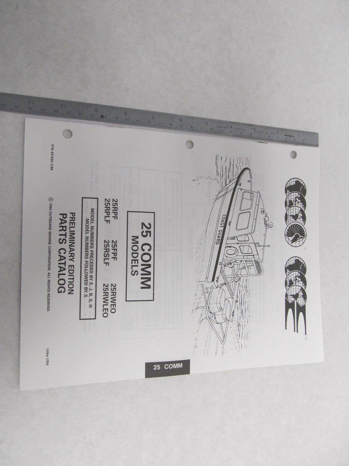 25 hp johnson outboard parts diagram 240 volt motor wiring 1995 evinrude catalog comm