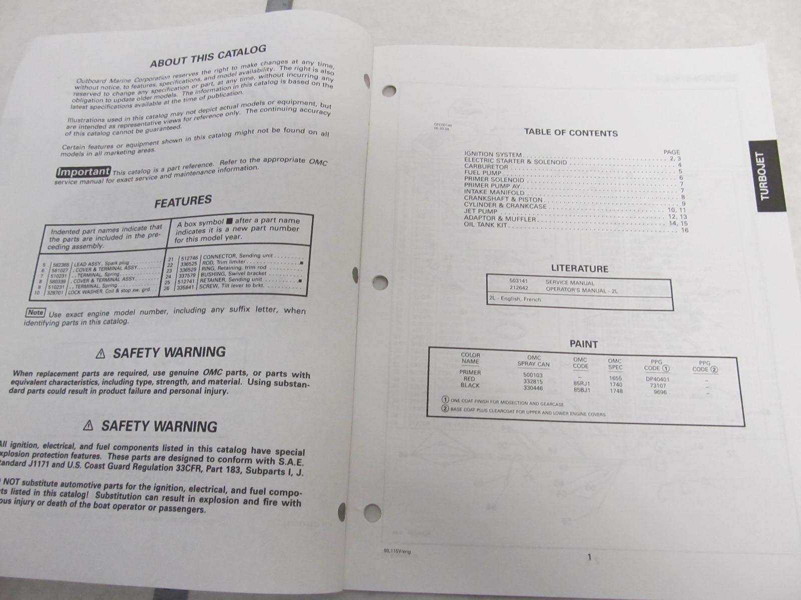 hight resolution of preliminary edition oem er johnson evinrude parts catalog hi boaters comments closed omc 115 turbojet service manual 1994 johnson evinrude er cv 85